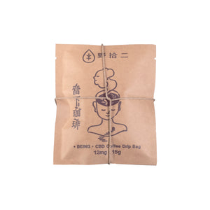 Being Coffee Drip Bag - Dark