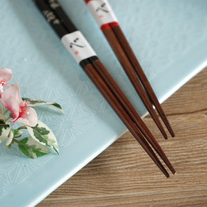 Japanese Style Dragonfly Wooden Chopsticks | Red (1 Pair)