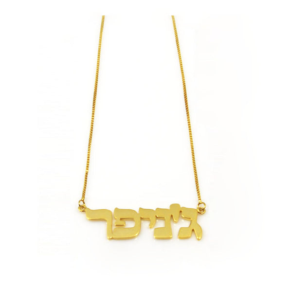 692c9cc9b713d Personalized Name Necklace in Your Languages – JewellryGO