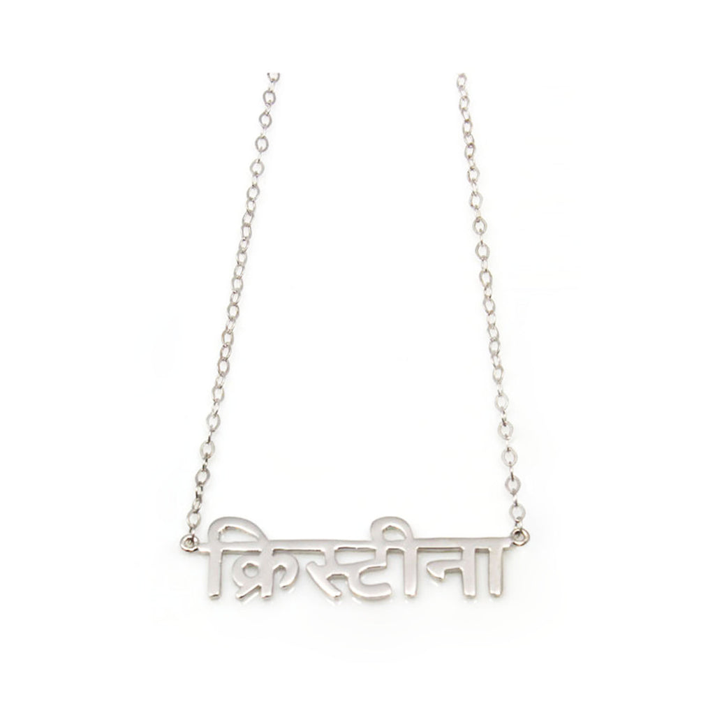 Nameplate Necklace in Hindi