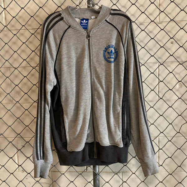 Adidas Gray and Black Athletic Jacket
