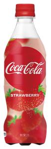 Strawberry Coke (Japanese)