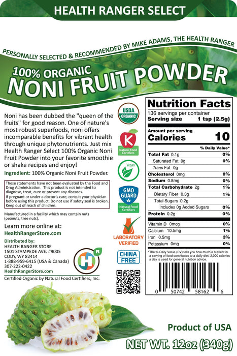 100% Organic Noni Fruit Powder 12oz (340g) (3-Pack)
