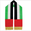products/UAE-Flag-Wrap-Scarf-forNational-Day2-202..png