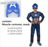 products/captain-america.png