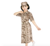 products/military-girl-10_d91d191c-a632-44ae-a169-b9cebfd17f86.png