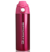 products/pink-peacock-bottle-4.png
