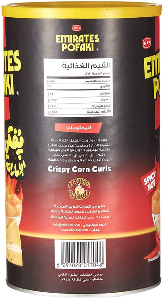 Emirates Pofaki Spicy Cheese Corn Curls 80g Can