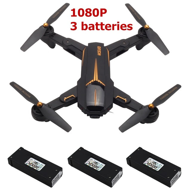 TIANQU VISUO XS812 Foldable GPS RC Drone with HD 2MP Camera 5G WiFi GPS Positoning RC Helicopter Altitude Hold Quadcopter
