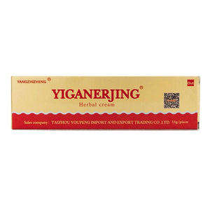 Yiganerjing - Natural Remedy Medicine Cream for Eczema, Psoriasis and Athletes Foot