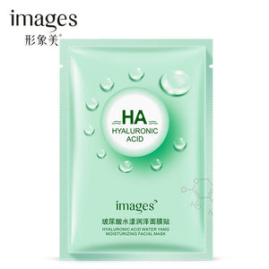 HYALURONIC ACID FACIAL MASK SKIN CARE OIL CONTROL