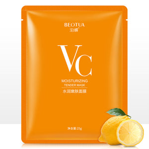 VITAMIN C FACE MASK OIL CONTROL REPAIR SHEET MASK