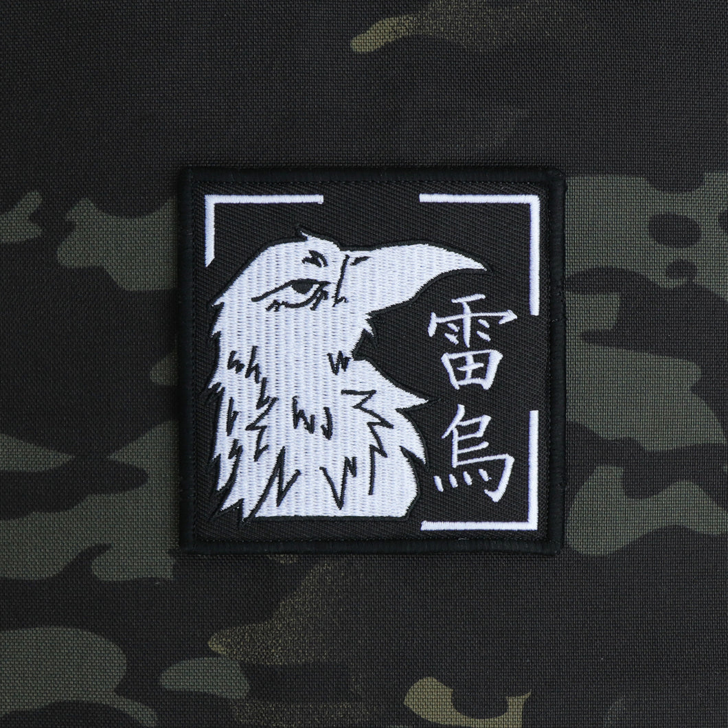 Covert Ops Crow Patch
