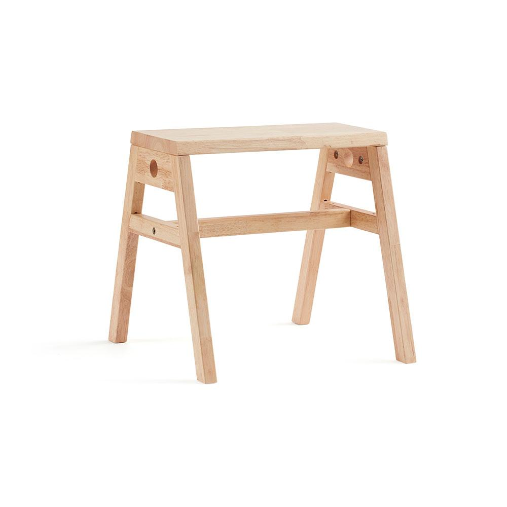 Adjustable Stool SAGA Blonde