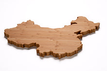 Load image into Gallery viewer, China Bamboo Charcuterie Board