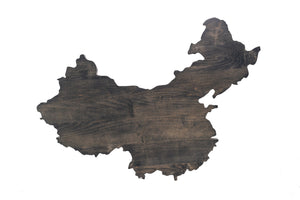 China Coffee Table