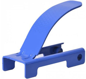 Envy 120mm Flex Brake - Blue