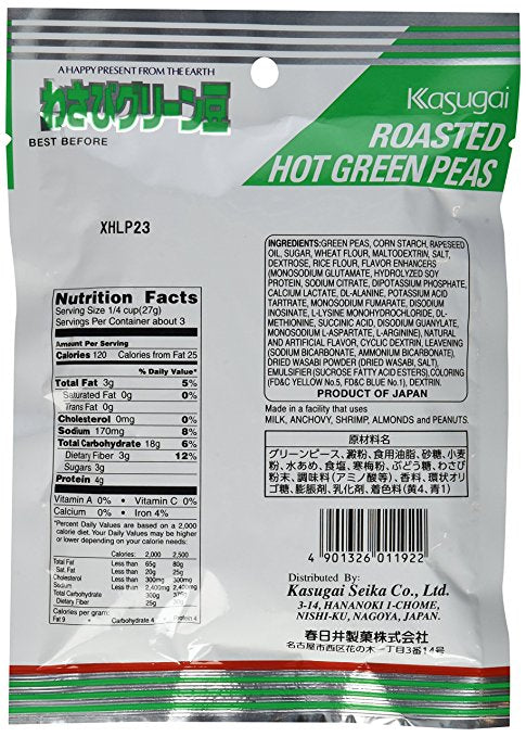 Roasted Hot Green Peas