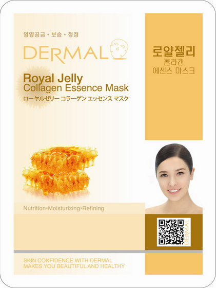 Dermal Royal Jelly Facial Mask