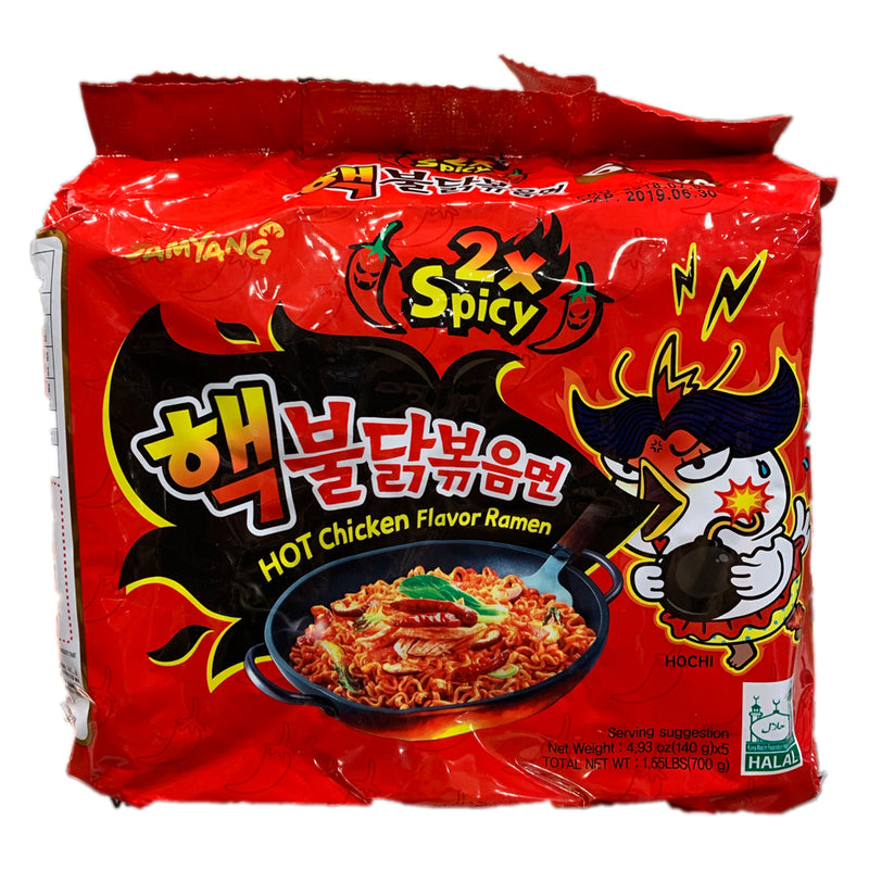 Samyang Hot Chicken Flavor Ramen 2X Spicy 5PACK