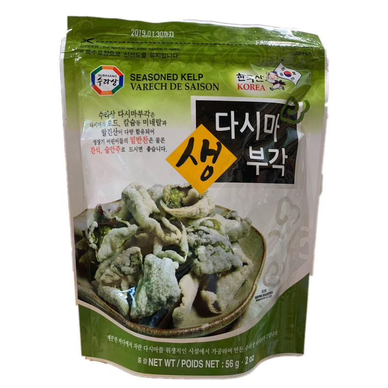 Seasoned Kelp Chips