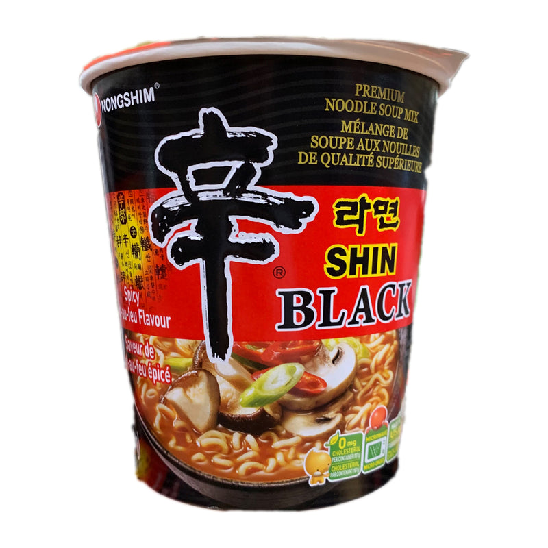 Shin Black Instant Noodle Spicy