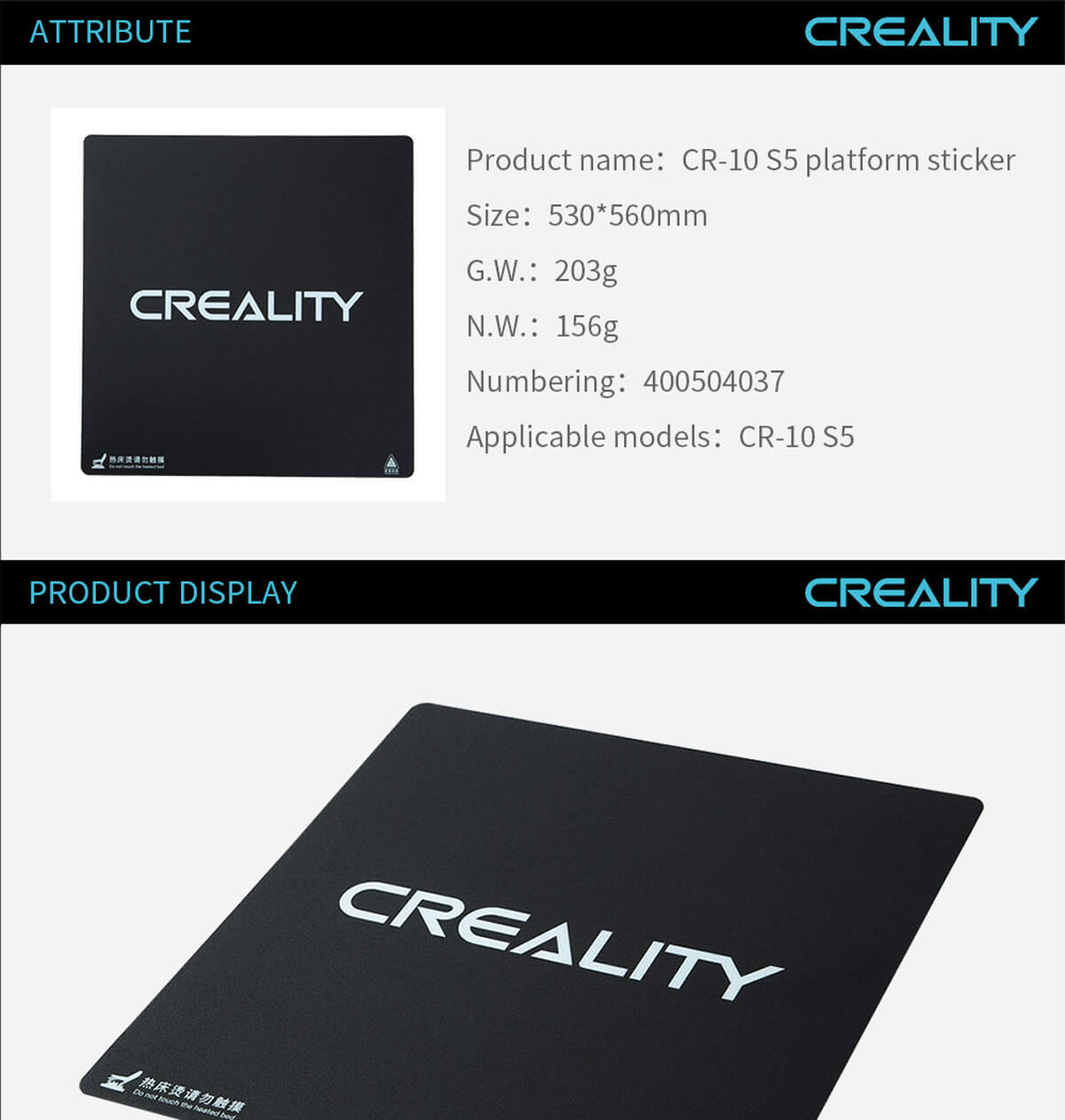 creality-3d-CR-10-S5-Platform-Sticker-11