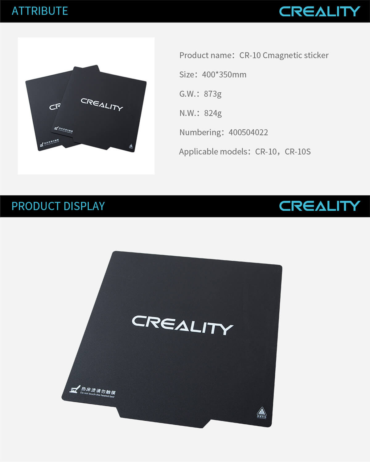 creality-3d-printer-CR-10-Cmagnetic-Sticker-11