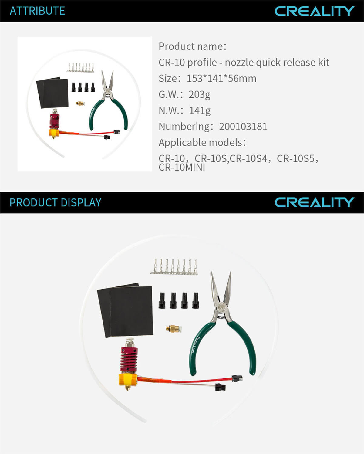 creality-3d-printer-CR-10-Profile-Nozzle-Quick-Release-Kit-11