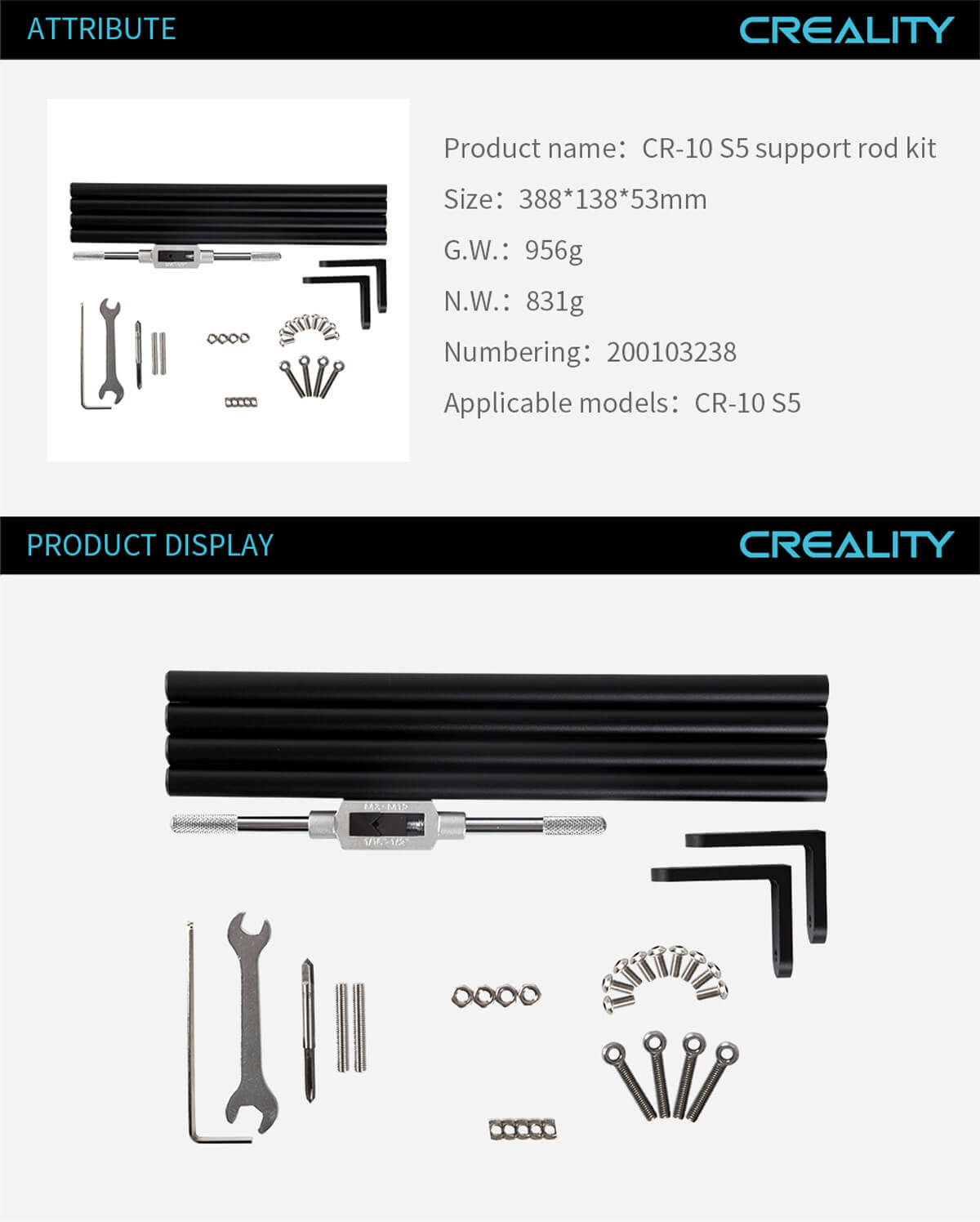 creality-3d-printer-CR-10-S5-Support-Rod-Kit-11
