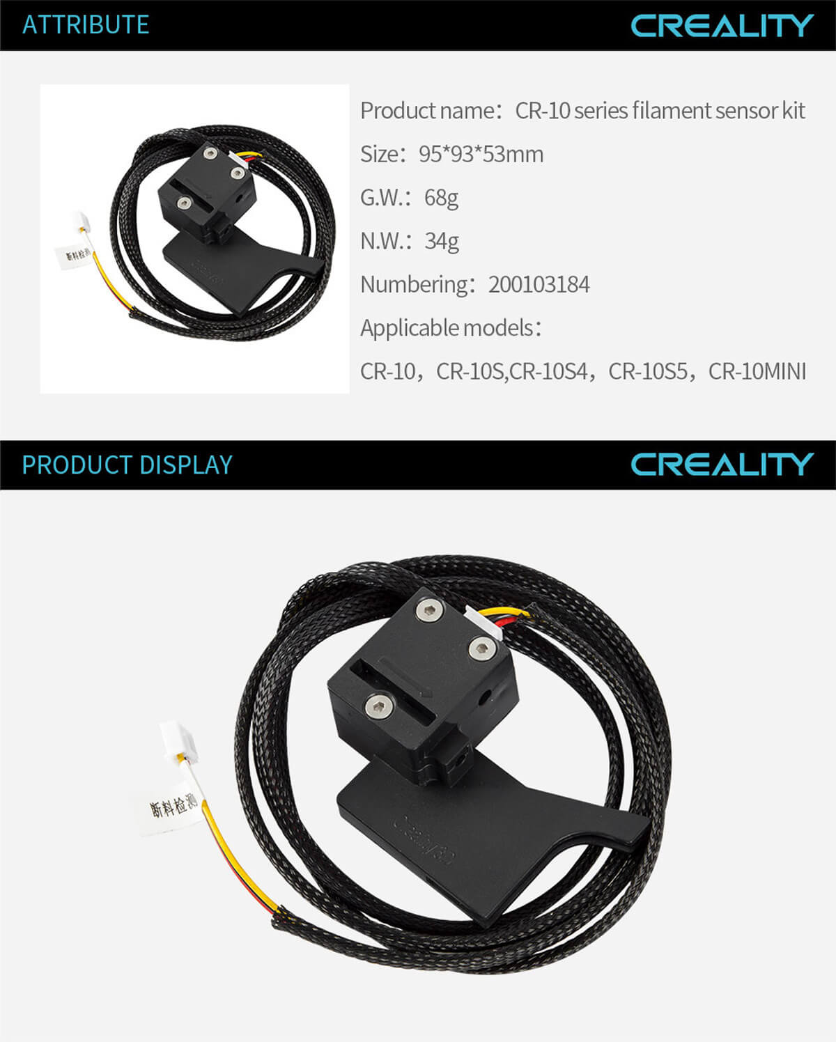 creality-3d-printer-CR-10-Series-Filament-Sensor-Kit-11