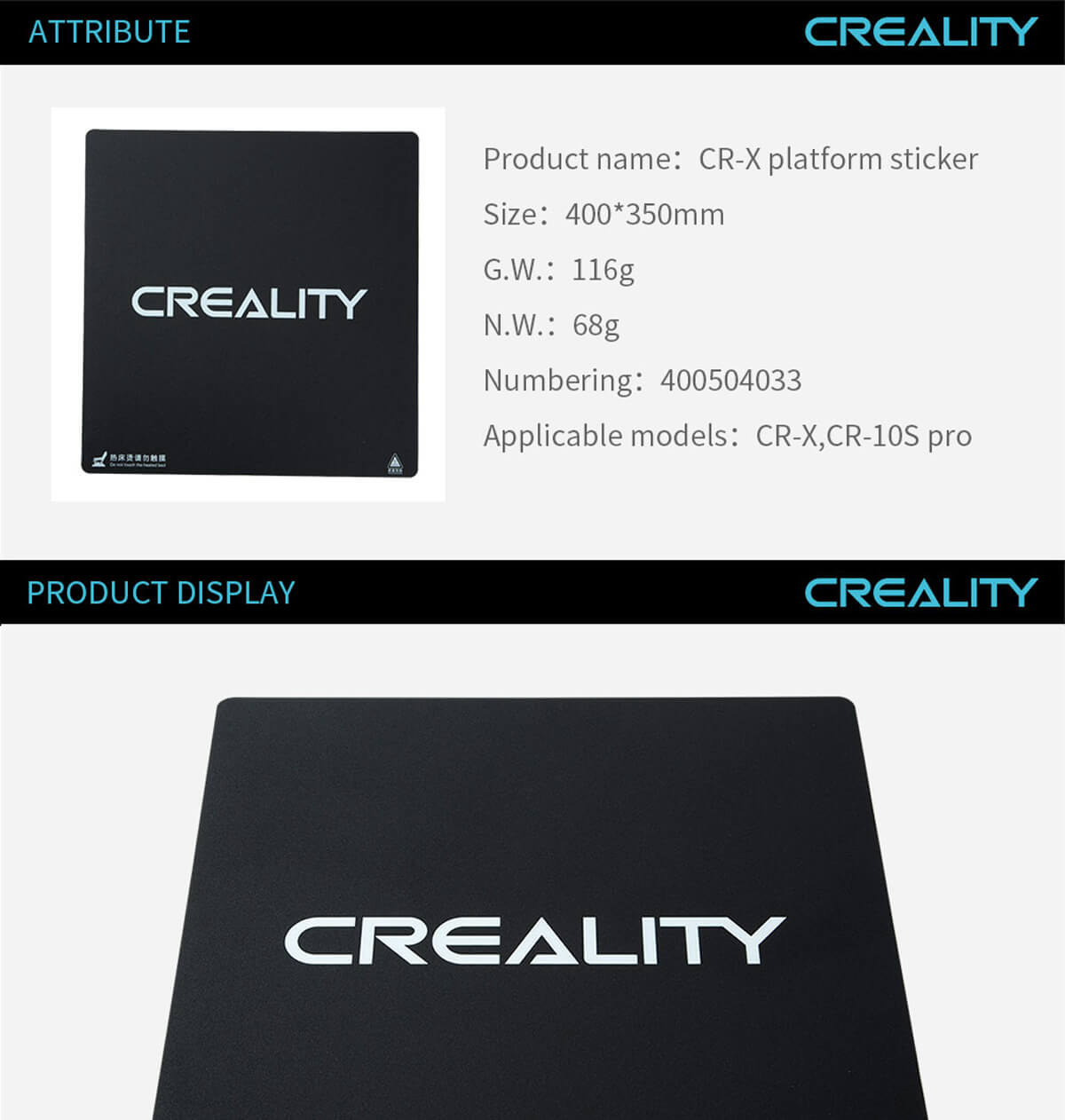 creality-3d-printer-CR-X-Platform-Sticker-11
