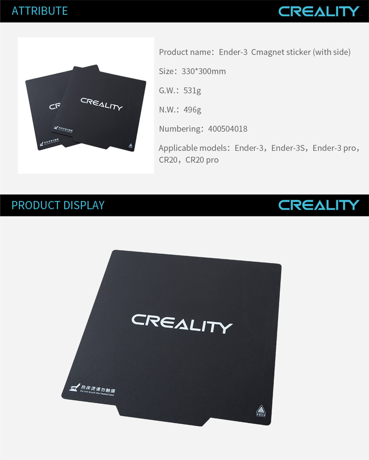 creality-3d-printer-Ender-3-Cmagnet-Sticker-(with side)-11