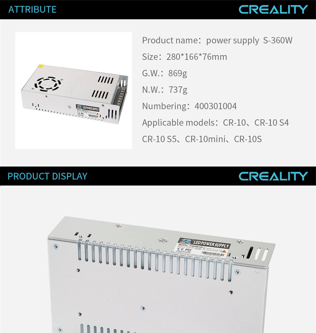 creality-3d-printer-Power-Supply-S-360W-11