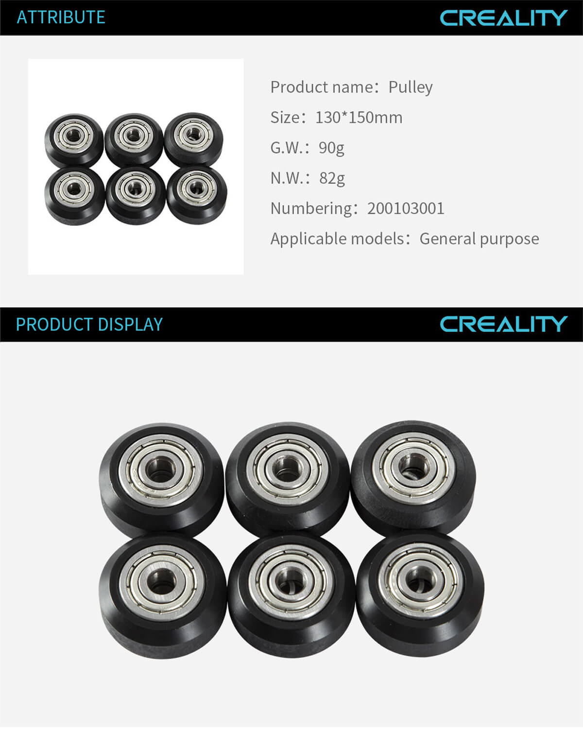 creality-3d-printer-Pulley-11