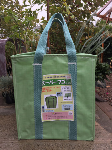 Super Green Bag