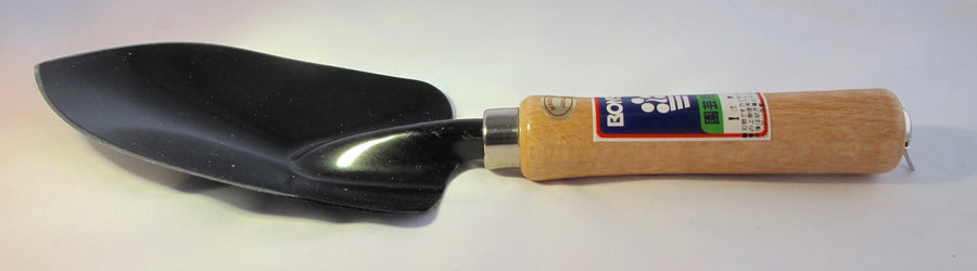 Bonsai Garden Trowel Wide Blade