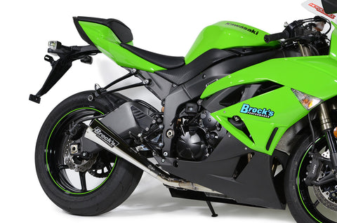 products/398204_ZX6R_AH_Full_System_Pol_2_Zoom__40103.1498842252.jpg
