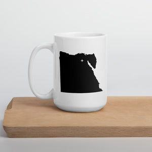 Egypt Coffee Mug