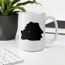 Load image into Gallery viewer, Belarus Coffee Mug