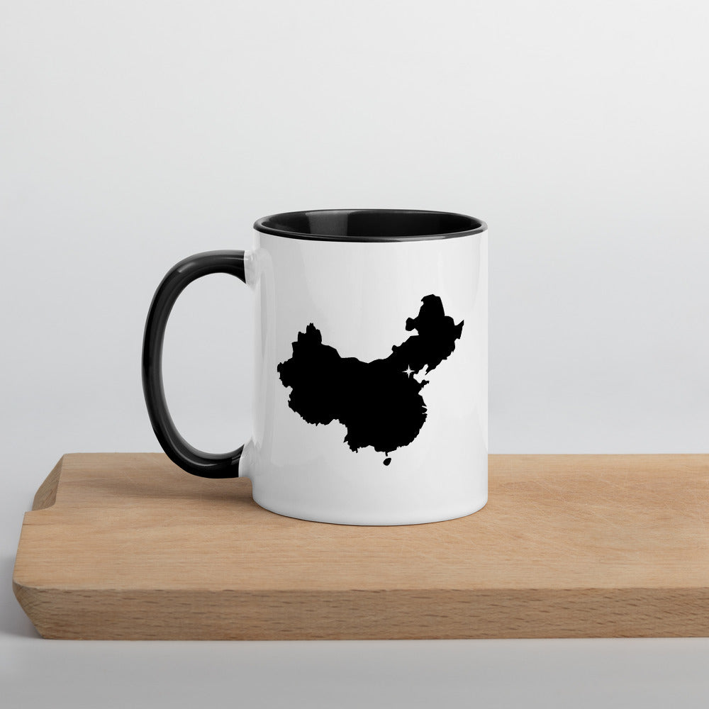 China Map Coffee Mug with Color Inside - 11 oz