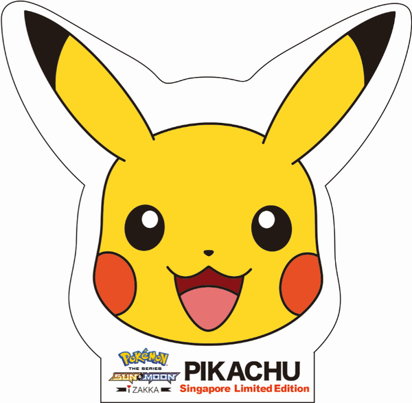 Pokemon Facemask Pikachu