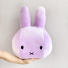 Miffy Head Cushion - Mochi