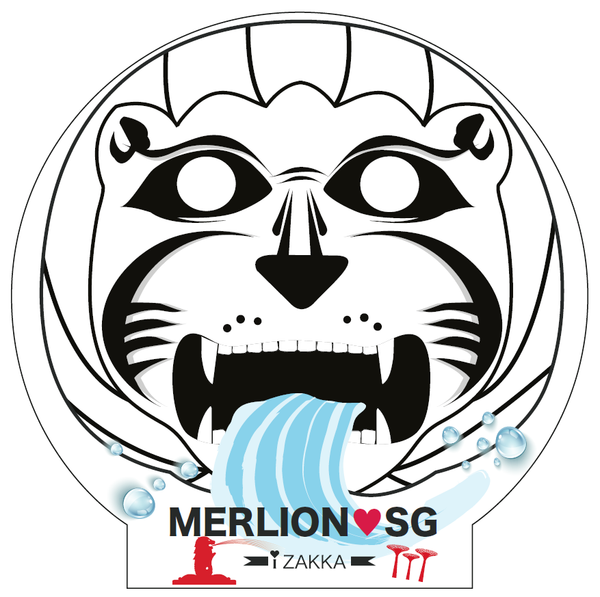 Merlion Facemask