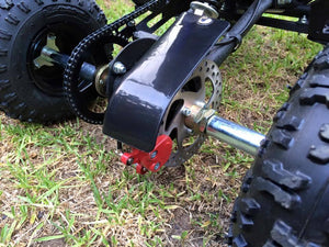 Quad Bike Rear Disc Cover