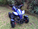 Quad Bar with Clamps - Pocketbike SA