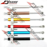 Steering Dampers (Blue Only)