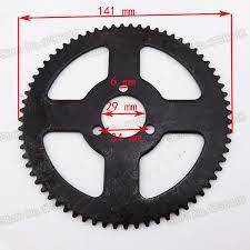 68 Tooth Rear Sprocket 25H 26mm