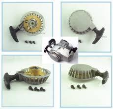 Metal Pullstart with Inner Alloy Cog - (Black) - PLEASE CHECK Your Type Needed