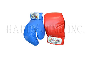 Boxing Gloves - AC9023